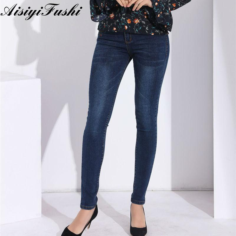 be183a4316 Compre Jeans Pitillo De Mujer Para Mujer Pantalones De Cintura Alta Jeans  Mujer Más Tamaño Capri Con Overoles Elásticos De Mujer Elástica Para Mujer  A  33.8 ...