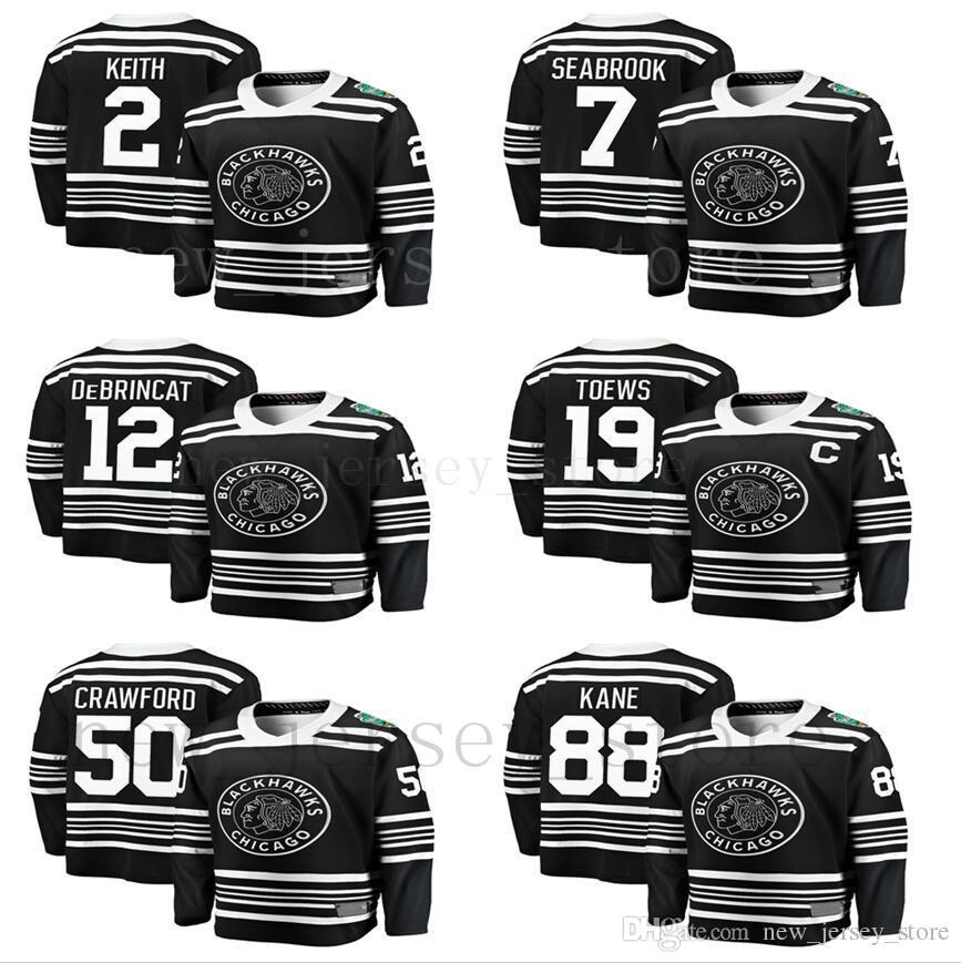 2019 Winter Classic Hockey Chicago Blackhawks 2 Duncan Keith Jerseys 81  Marian Hossa 7 Brent Seabrook 19 Jonathan Toews 88 Patrick Kane Saad UK  2019 From ... 4fa64f591