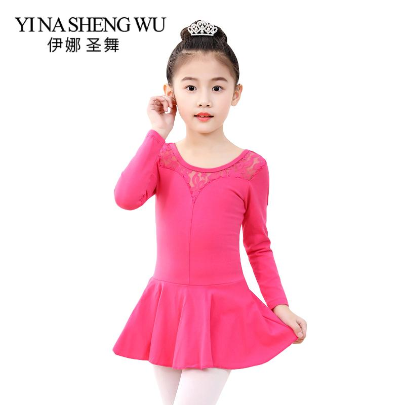 fb7d48db5 2019 New Children Dance Practice Clothes Cotton Long Sleeve Spring ...