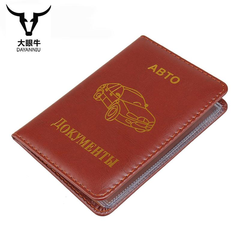 8866c879c3d1 Russian Professional Driver S License Holder Pu Leather Business Driving  License Cover Case Wallet Brands Womens Leather Wallets From Murie,  29.94   Dhgate.