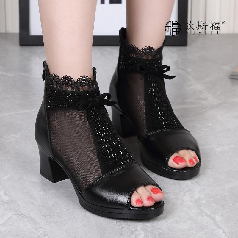 67055363aba 2018 New Pattern Genuine Leather Woman Women 39 S Sandals Coarse ...