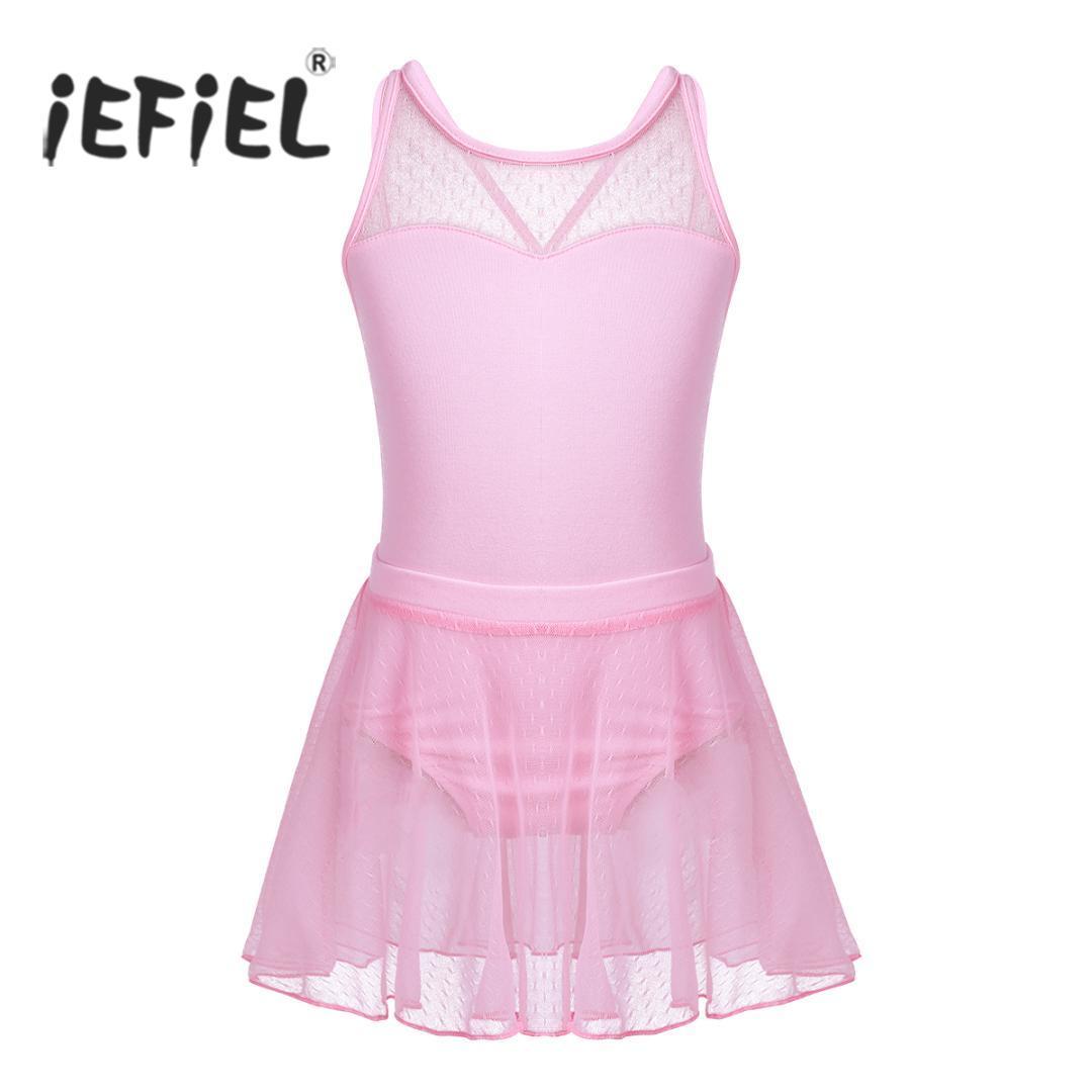 e38c0297fd11 IEFiEL Kids Ballet Tutu Dancewear Splice Criss-cross Back Ballet ...