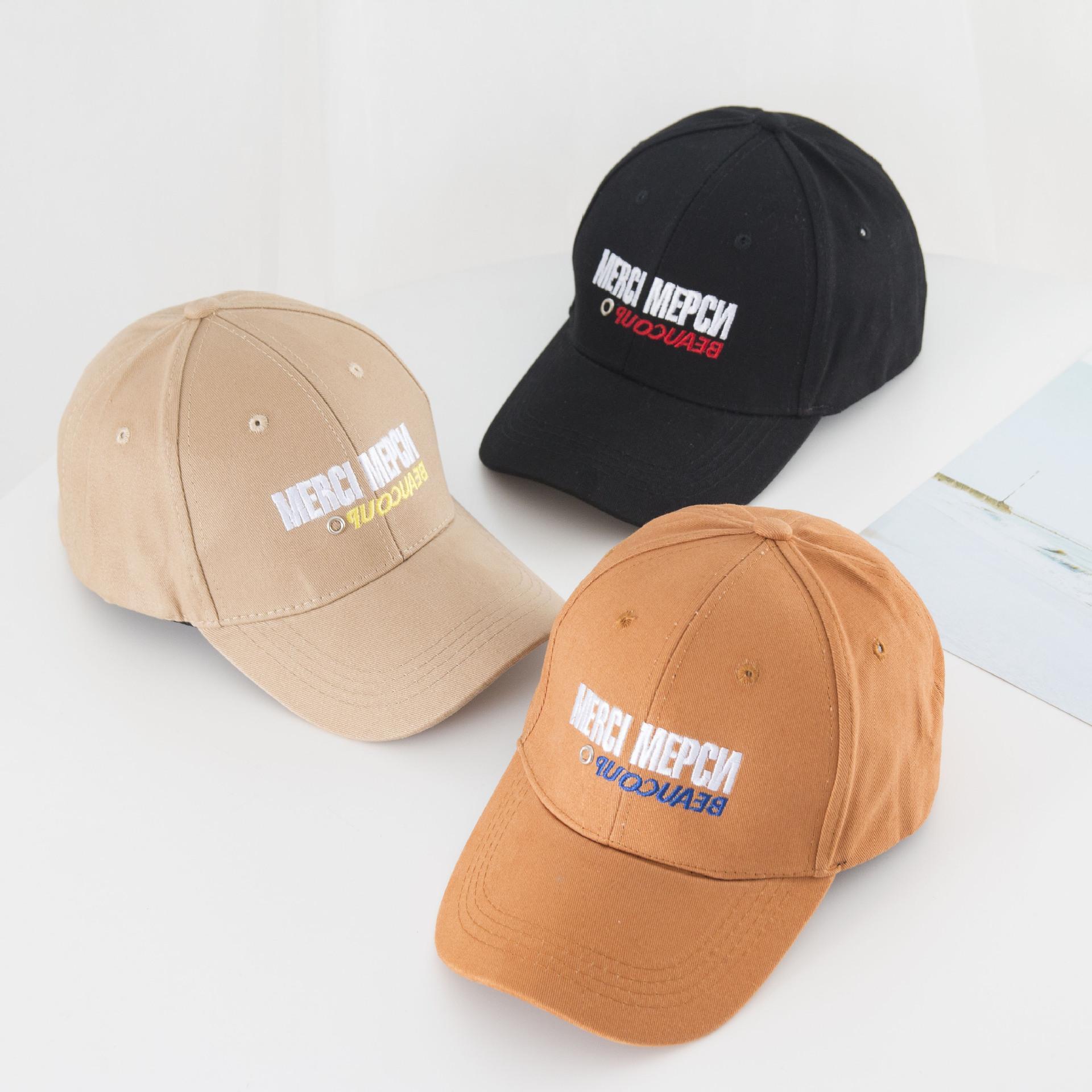 2018 Black Adult Unisex Casual Solid Adjustable Letter Baseball Caps ... 05c64afc3d8d