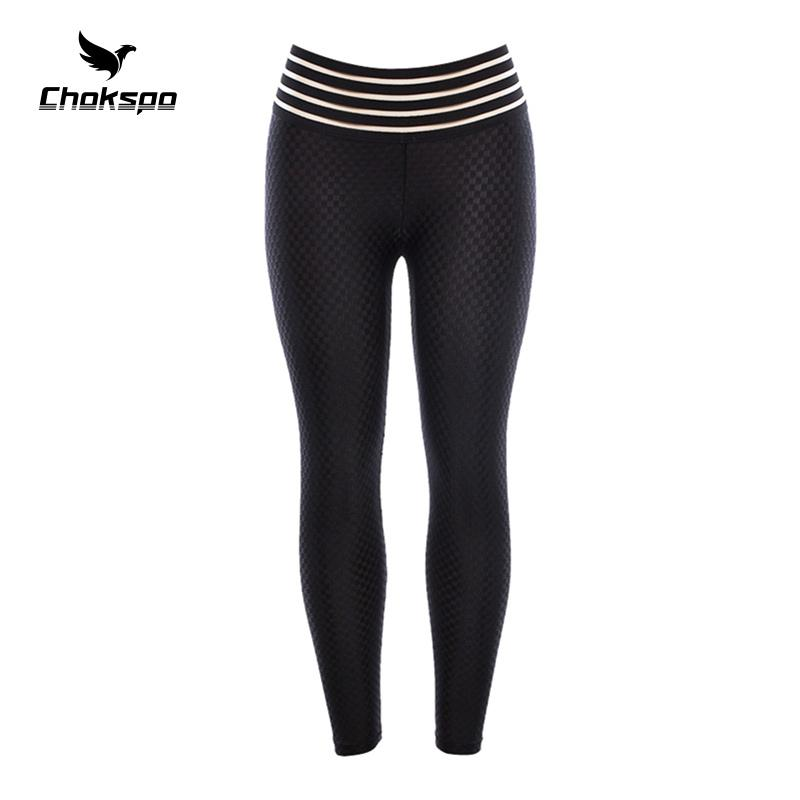 2019 Yoga Pants Women Full Length Movement Pants Calcetas Para Yoga Leggins  Women Fitness Straight For Street People From Newhappyness 55acf3ae12e8