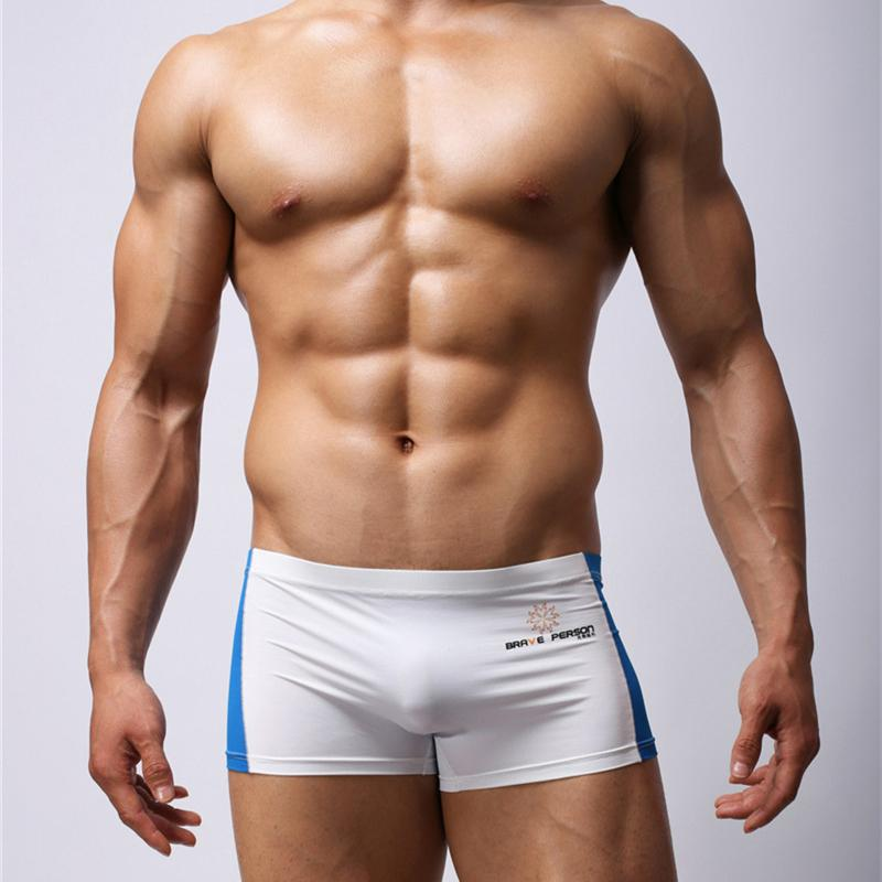 BRAVE PERSON Gay Underwear Mens Tight Trunks Boxer Shorts Splice ... d0ef2be85c6
