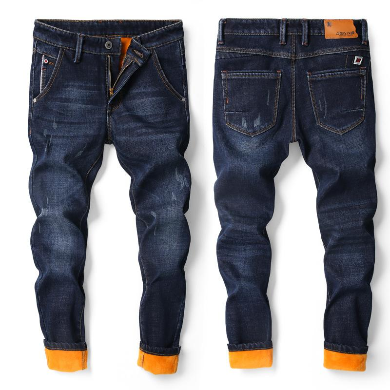 a6414ae8a4 Compre Estilo Coreano Moda Invierno Hombre Jeans Azul Oscuro Slim Fit  Ripped Jeans Para Hombres Casual De Negocios Grueso Grueso Pantalones De  Terciopelo ...