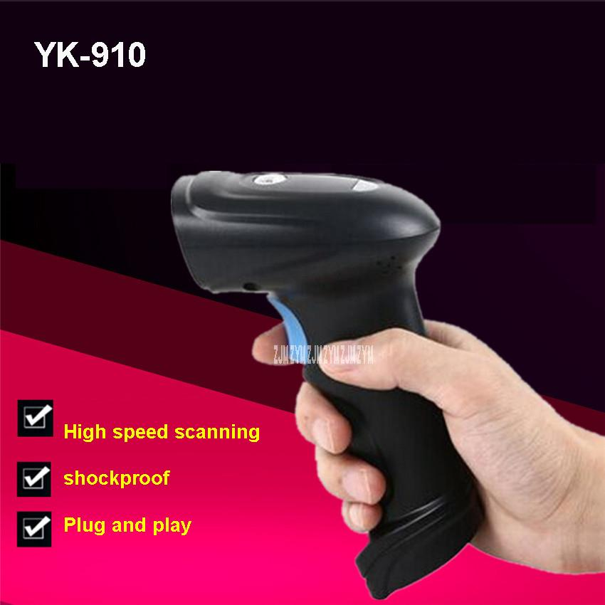 Barcode Scanner 1d Laser Wireless Yk 910 Barcode Scanner With Usb20