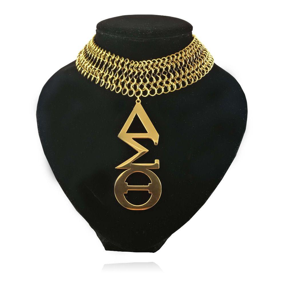45c3d3d1d89c Compre Collar Grande En Acero Inoxidable Tono Dorado Delta Sigma Theta DST  Collar Joyas A  26.5 Del Strips