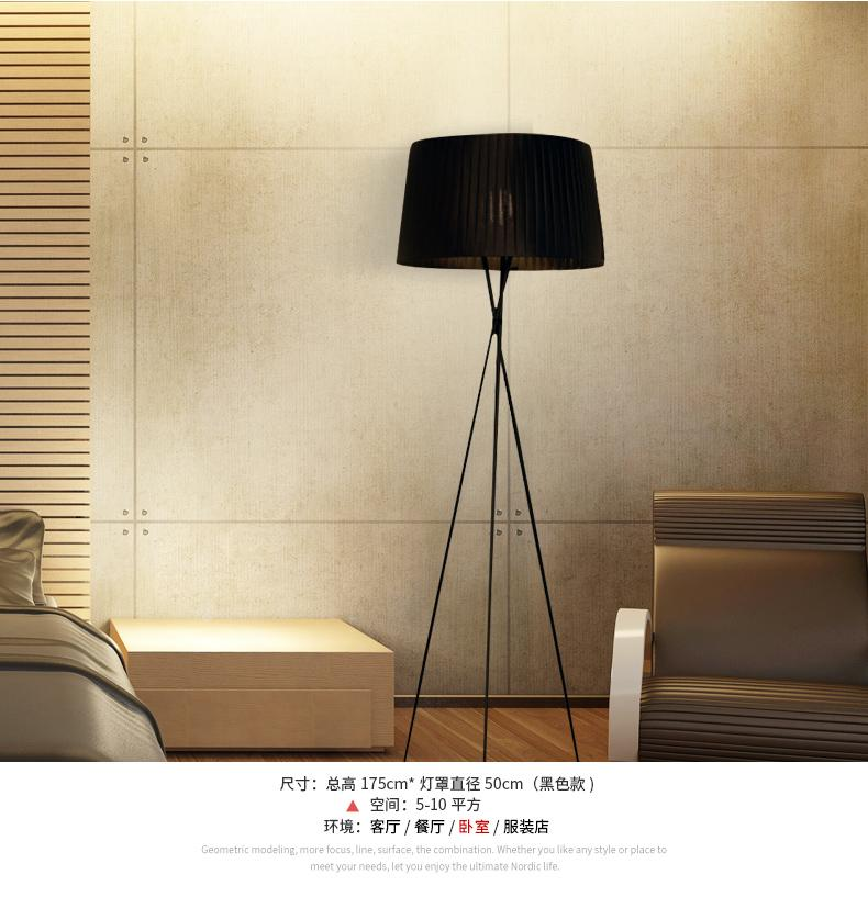Modern Floor Lamp For Living Room E27 European Fabric Lampshade Lighting  Fixtures
