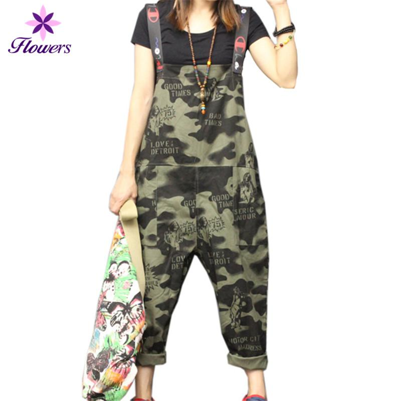Camouflage Jumpsuit Plus Size Women New Printed Korean Fashion Nine Points Harem Pants Loose Overalls Women Clothes LCR119