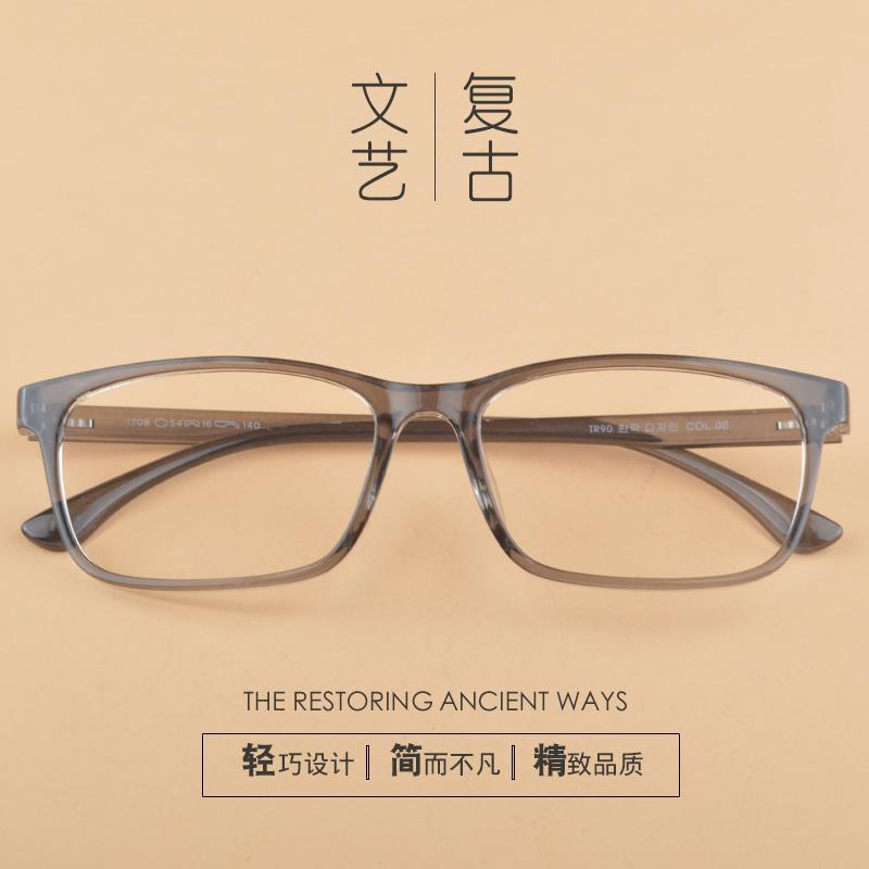 Großhandel Vintage Brand Design Plain Männer Frauen Brille Runde ...