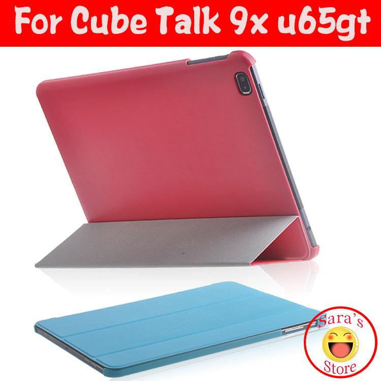 For Cube Talk9X case Smart stand Leather Case cover For Cube talk 9X U65GT 9.7 inch Tablet cover +screen protector