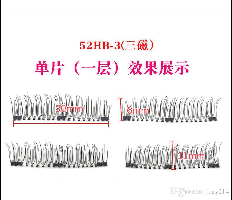 뜨거운 메이크업 자석 자기 거짓 속눈썹 3D 밍크 재사용 가능한 거짓 속눈썹 확장 3D 속눈썹 확장 속눈썹 DHL 배송