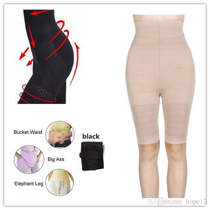 a6eee95a7 Beauty Slim Lift Women Pants Body Shaper Body Shaping Garment Slimming Pant  Bust Up Pants High Waist Short Women Body Buliding Panty Girdle With  Garters ...
