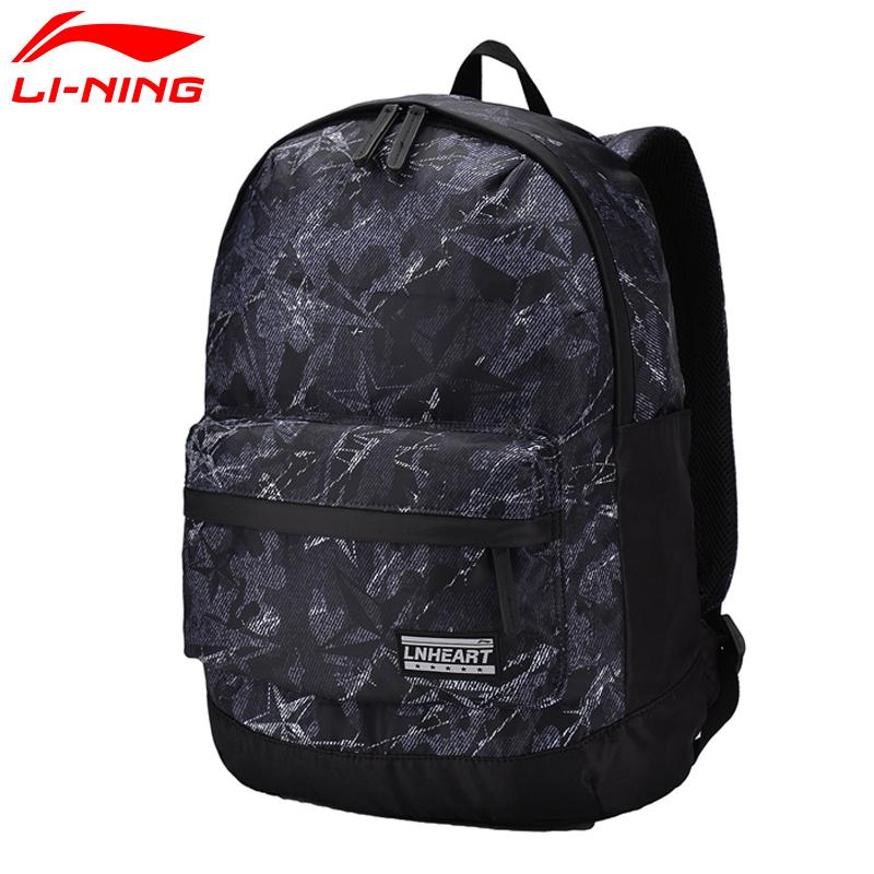 a3e0d5337b19db 2019 Unisex Training Backpack Polyester Classic Leisure Adjustable Shoulder  Strap LiNing Sports Bag ABSM028 From Ixiayu, $63.14   DHgate.Com