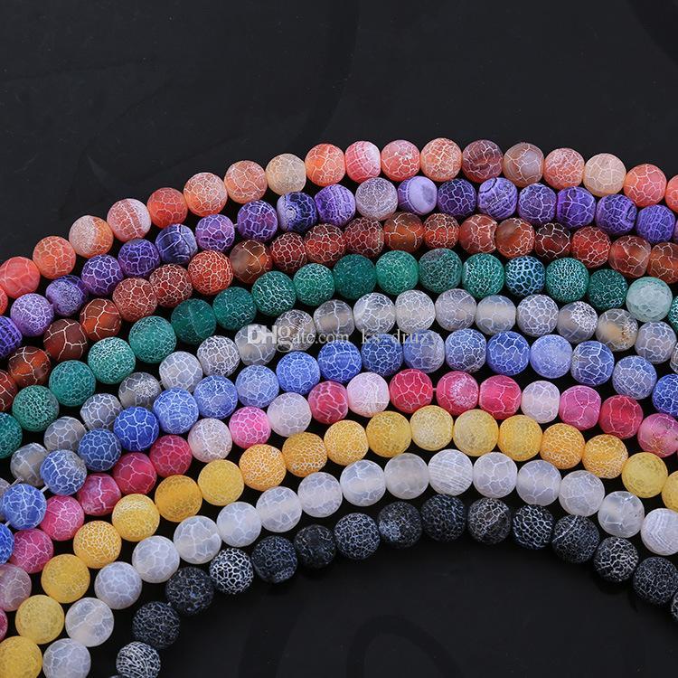8 мм Закаленный Агаты Камнеобрабатывающие бусины Frost Onyx круглые свободные шарики DIY ожерелье браслет серьги Изготовление ювелирных изделий