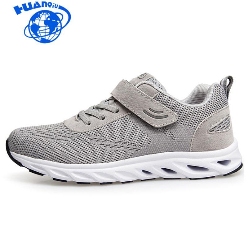 Compre Huanqiu 2018 Segurança Homem Velho Sapatos Homens Passo Pai Sapatos  Respirável Esportes Correndo Homens Correndo Zll220 De Serendip 01b94d4502b85