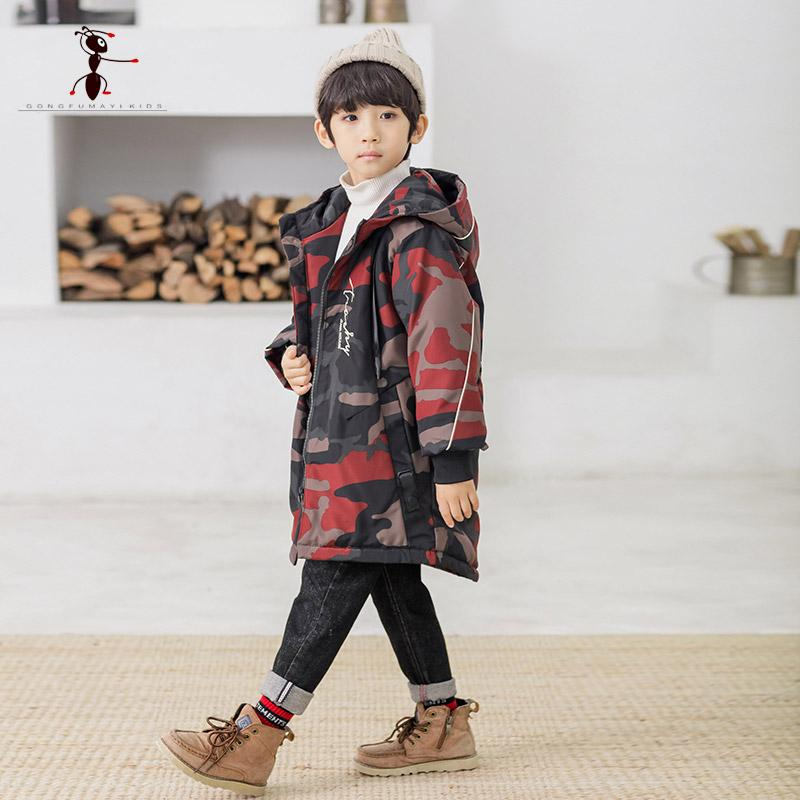 Kung Fu Ant Coat 11.11 Cotton Jacket for Boy Camouflage Hooded Winter Global Shopping Festival Hot Sales Kids Zipper 3297