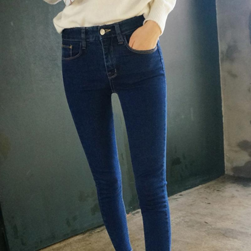 ec90a0d82b9 New Fashion Students with High Waisted Jeans And Korean Cashmere ...