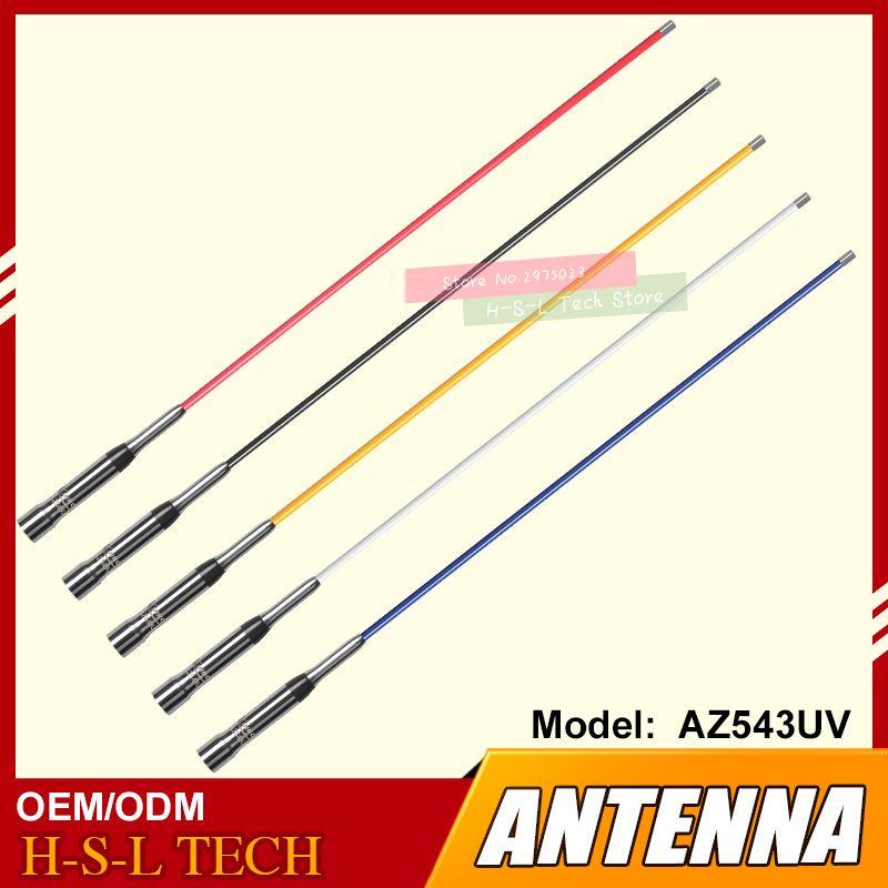 Ham Radio Antenna Glass Fiber Reinforced Plastic High Gain Mobile Radio  Antenna Dual Band 144/430MHz UHF/VHF Car