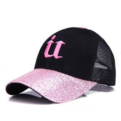 Summer Baseball Cap Mesh Trucker Hat Sequins Curved Bill Letter Embroidery  Snapback Caps Men Women Hip Hop Dad Hats Adjustable Flexfit Cap Ny Caps  From ... dcb1798c6ee