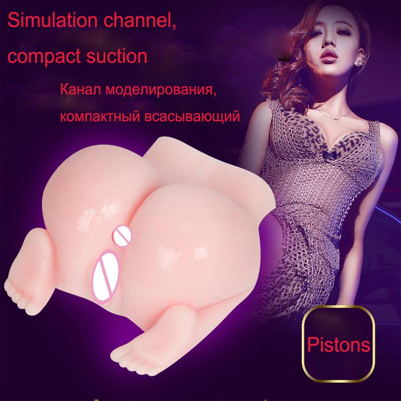 Violent Space Masturbator For Man Artificial Vagina Pussy Male Ass Sex Toy  Sextoys Adults For Men Masturbador Masculino Blow Jobs Sexy Women From  Zhengrui08 ...