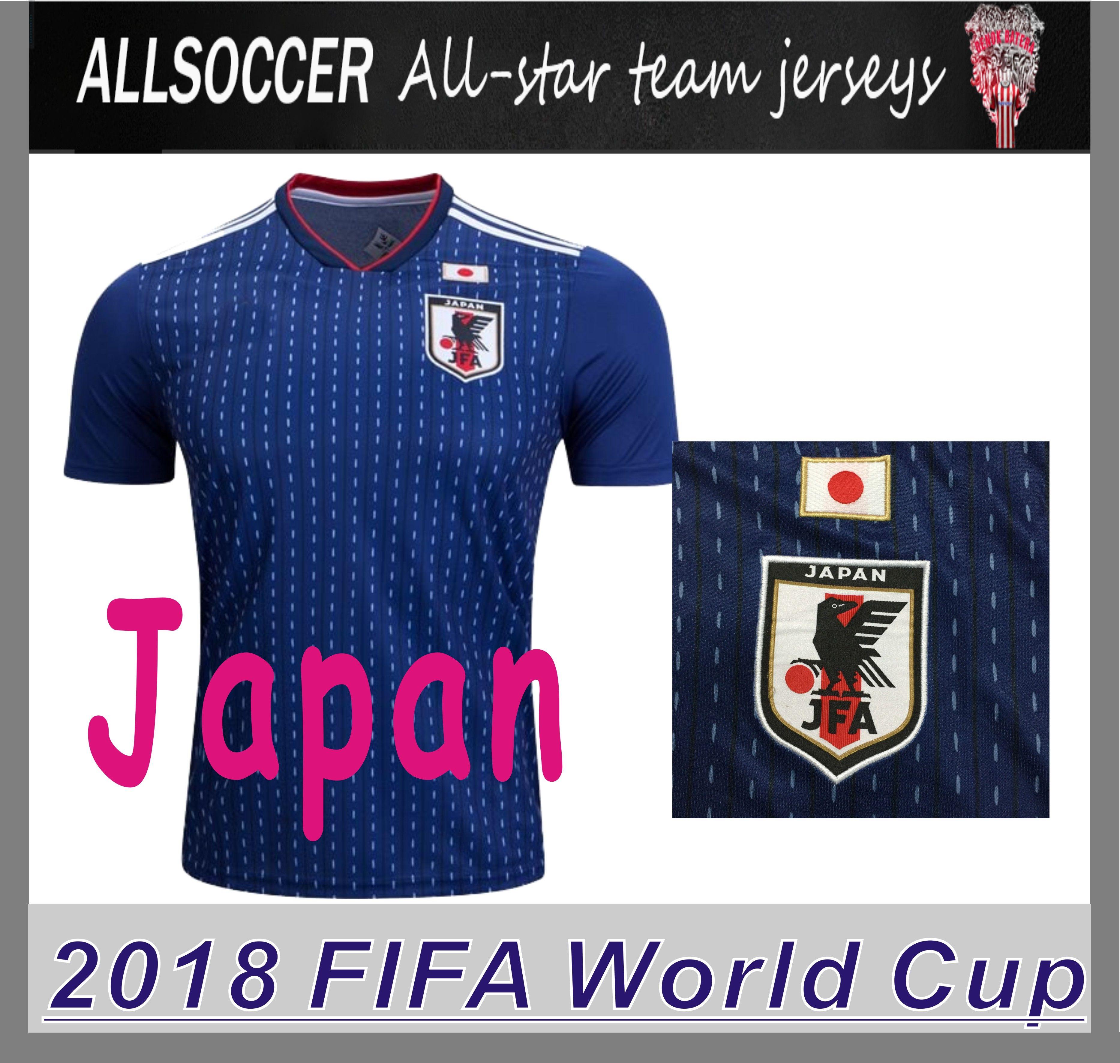 2bfc3dc67b4044 Acquista TOP QUALITY 2018 World Cup Japan Maglie Calcio OKAZAKI KAGAWA  HASEBE NAGATOMO Maglia Giappone Home TOP Thailandia Calcio Di Qualità A  $14.99 Dal ...