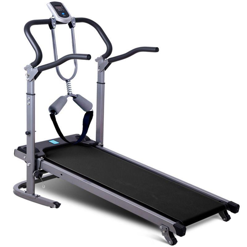 2019 New Pattern Household Mechanics Run Machine Fold Bodybuilding