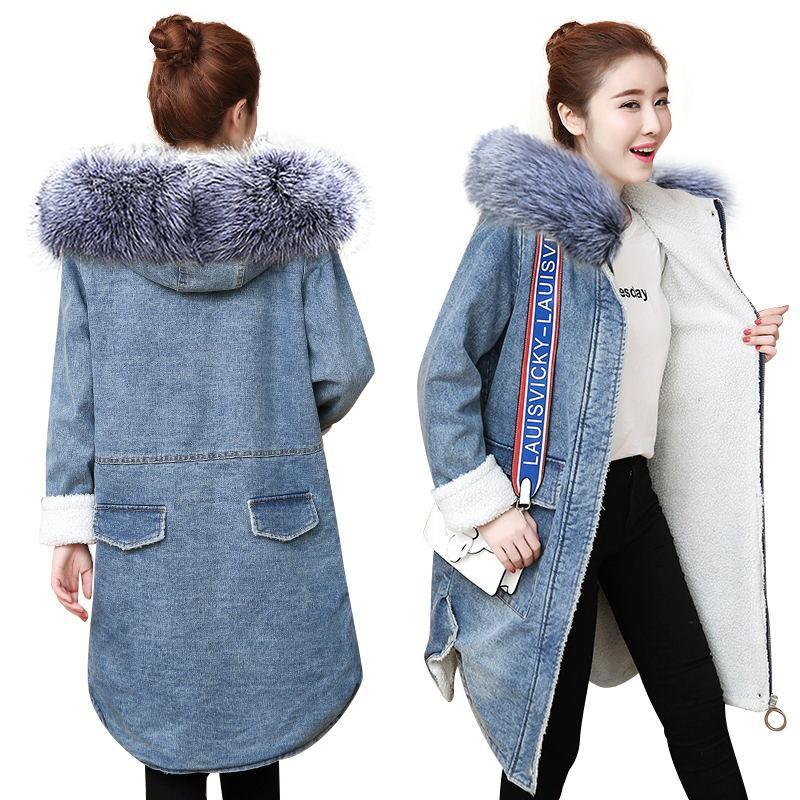 20a77e384cd5 Very Warm Denim Jacket For Women New 2018 European Women Long Chaqueta  Winter Wool Lining Jean Coat Female Hooded Thicken Jacket Women Jacket  Ladies Jacket ...