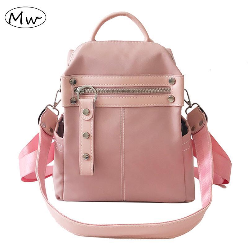 719bf1070031 Moon Wood Women's Small Rivet Backpack Oxford Waterproof College Students  Multi-purpose Shoulder Bag School Backpack Pink Black