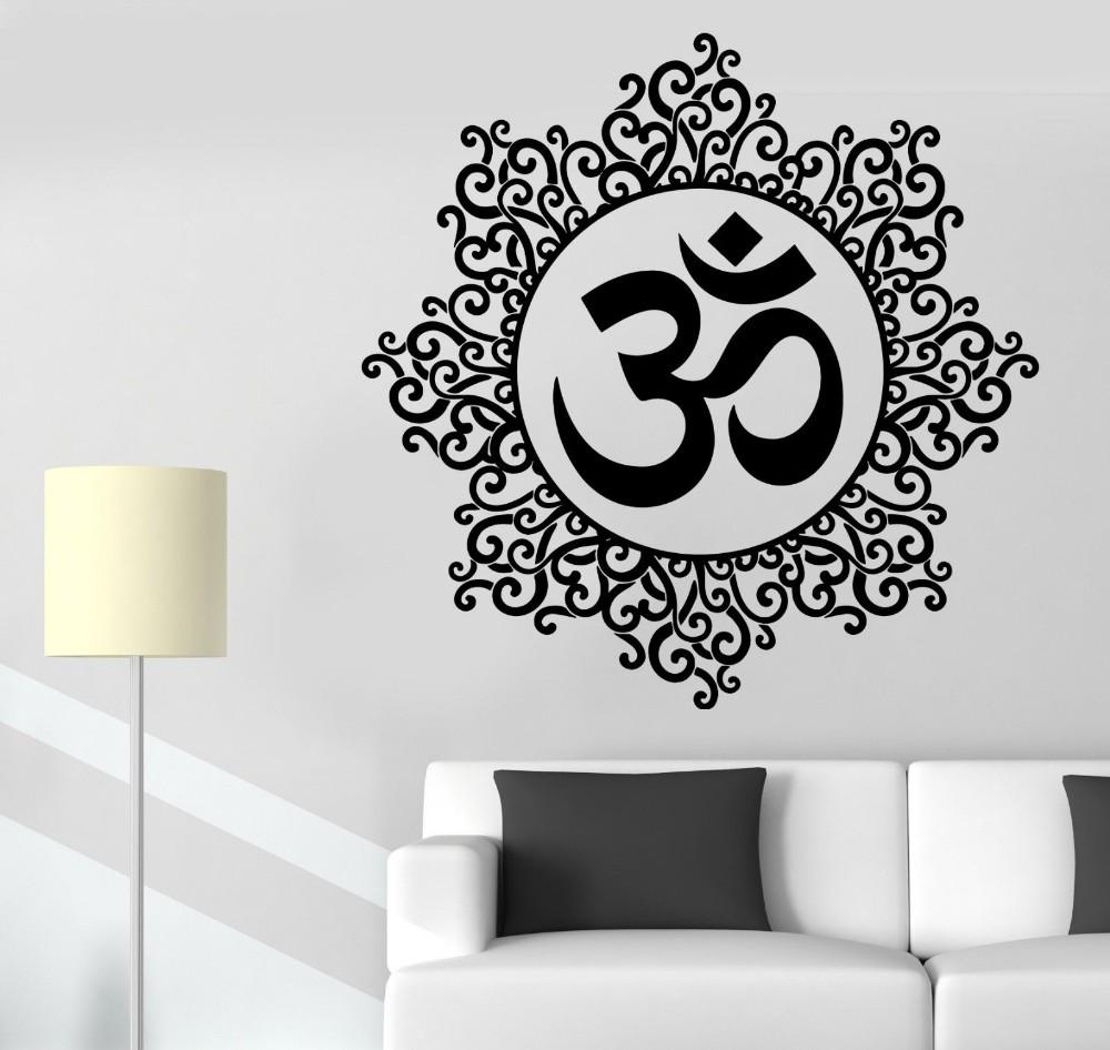 Removable wallpaper indian spiritual zen lotus vinyl decal yoga wall stickers for room decor home decor tree wall sticker tree wall stickers from onlybrand