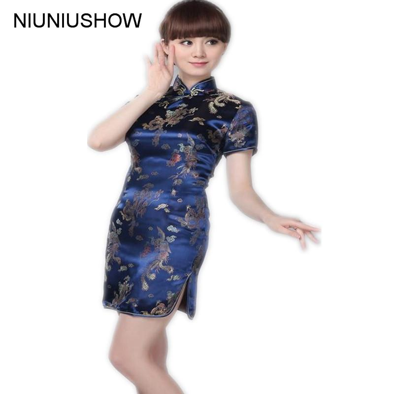 c7de3eac70 Navy Blue Vintage Chinese Women s Satin Mini Cheong-sam Qipao Dress ...