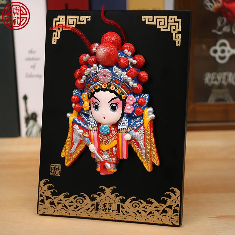 2019 Peking Opera Facial Makeup, Gifts With Chinese Characteristics, Chinese Style Gifts, Handicrafts From Colorfulchina19, $12.57   DHgate.Com
