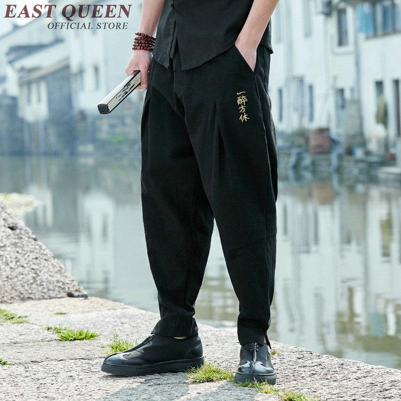 6fa87dca735 2019 Chinese Clothing Store Chinese Traditional Men Clothing Bruce Pants  Wing Chun Kung Fu Uniform KK1478 H From Cfendou