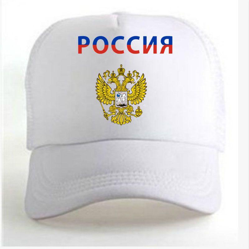 RUSSIA Men Youth Caps Free Custom Made Name Number Rus Socialist Flag  Russian Cccp Ussr Rossiyskaya Ru Soviet Union Advertising Ball Caps Vintage  Baseball ... 6d23d8d1ca1