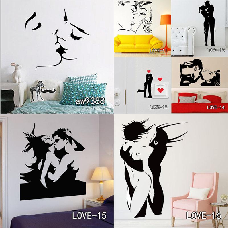 Personalized Infinity Symbol LOVE Bedroom Wall Decal Quotes Romantic ...