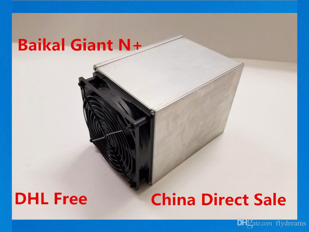 (China Direct Sale)Giant N In stock!!New Miner Baikal Giant N PLUS  Cryptonight 40KH/S Cryptonight-lite 80KH/S 120W NOT PSU for BTC XMR AEON