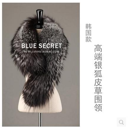 Womens Korean Imitation Fox Fur Scarf Man-Made Fur Shawl Collars Female Cape Scarfs One Size Casual Faux Fur Neckerchiefs C31