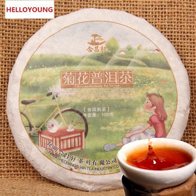 100g Ripe Puer Tea Cake Chrysanthemum Fragrant Black Puerh Tea Organic Natural Puerh Old Tree Puer Promotion
