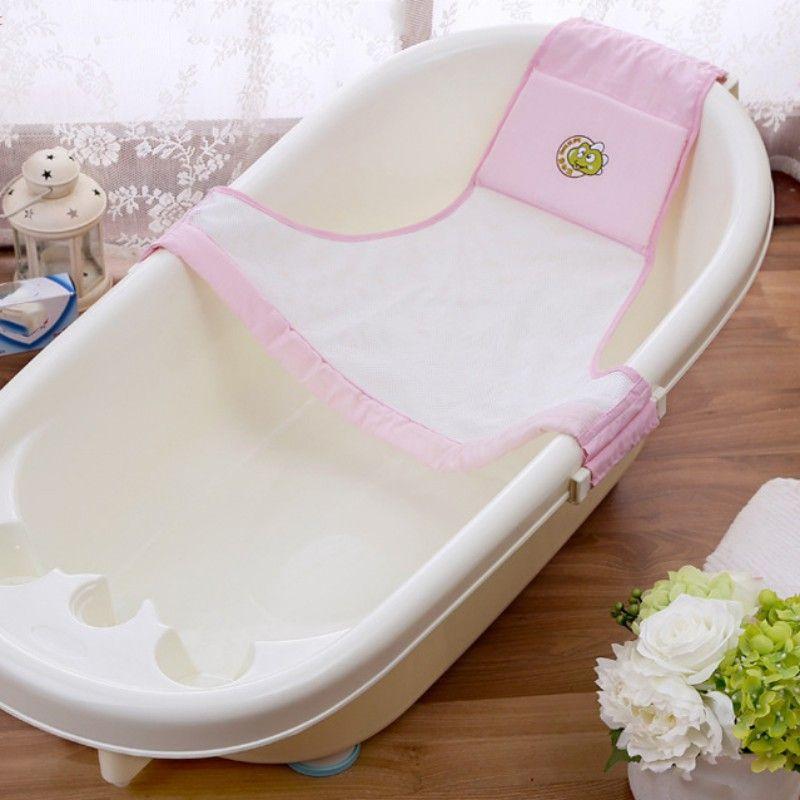 2018 Newborn Baby Bath Tub Seat Adjustable Baby Bath Safety Tub ...