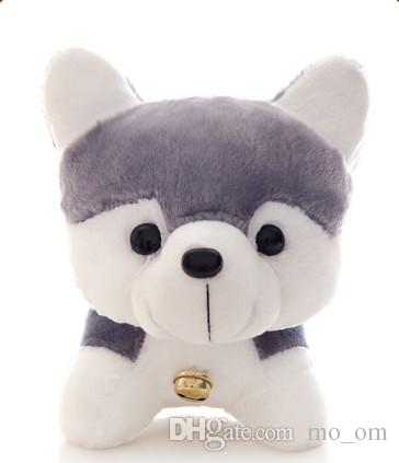 32cm Husky Stuffed Animals Plush Toys Boys Girls Birthday Party Gifts Free Shipping Wholesale