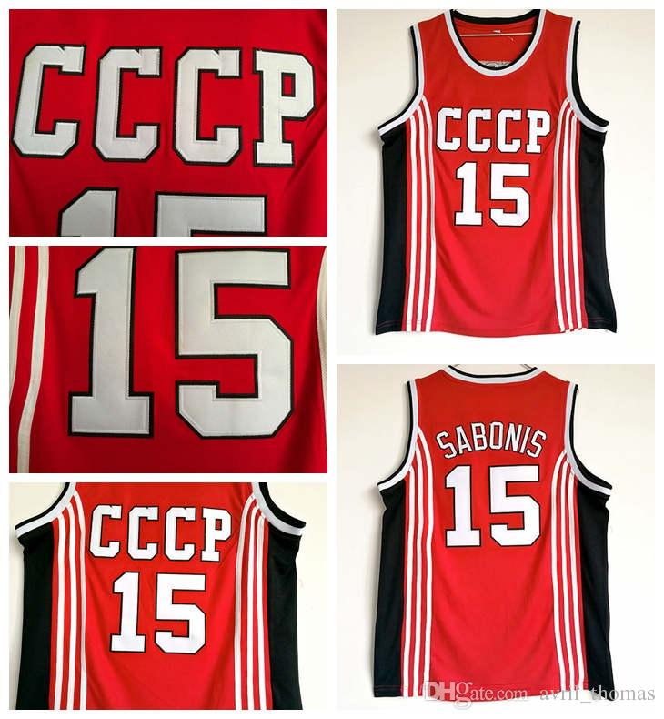 Arvydas Sabonis Soviet Union CCCP BASKETBALL JERSEY Red Sewn Cheap  Wholesale Canada 2019 From Avril thomas 5c623f214