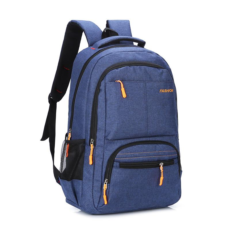 3a9c90082b Men Backpack Male Korean Backpack Simple Multifunctional Business Travel  Bag Women Osprey Backpack Tool Backpack From Keroyeah