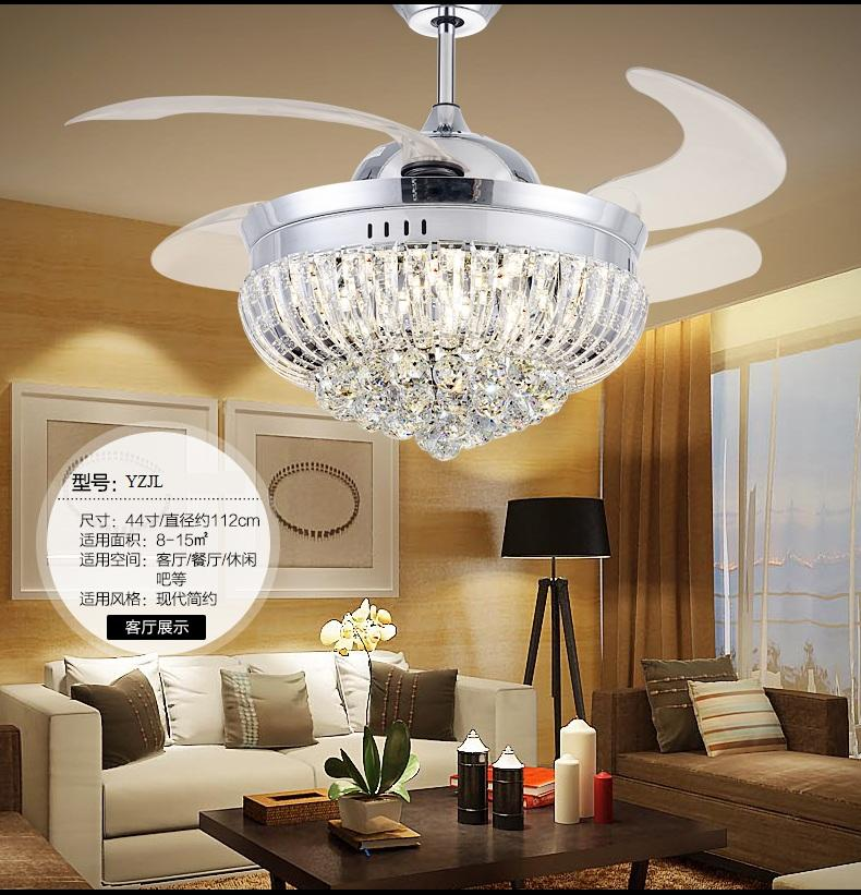 2019 Folding ABS Blades Ceiling Fan Light 48inch With