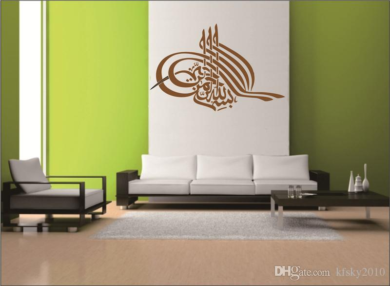 customize Moslem design islam Art islamic wall sticker muslim calligraphy art home decor mural decal decoration IM12