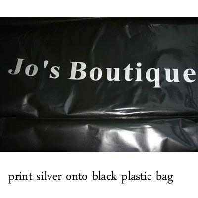 "Custom Logo Plastic Bag 15x20cm6""x8"" pack of 200 Makeup Jewelry Handing shopping pouches"