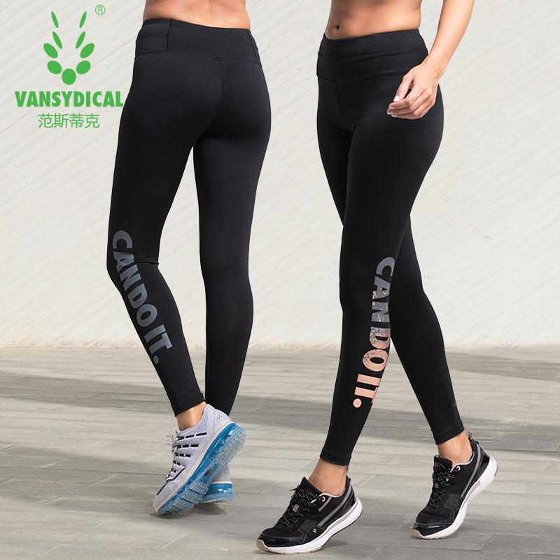 2017-brand-new-femmes-sexy-yoga-pantalon.jpg bf1d1c4ae88