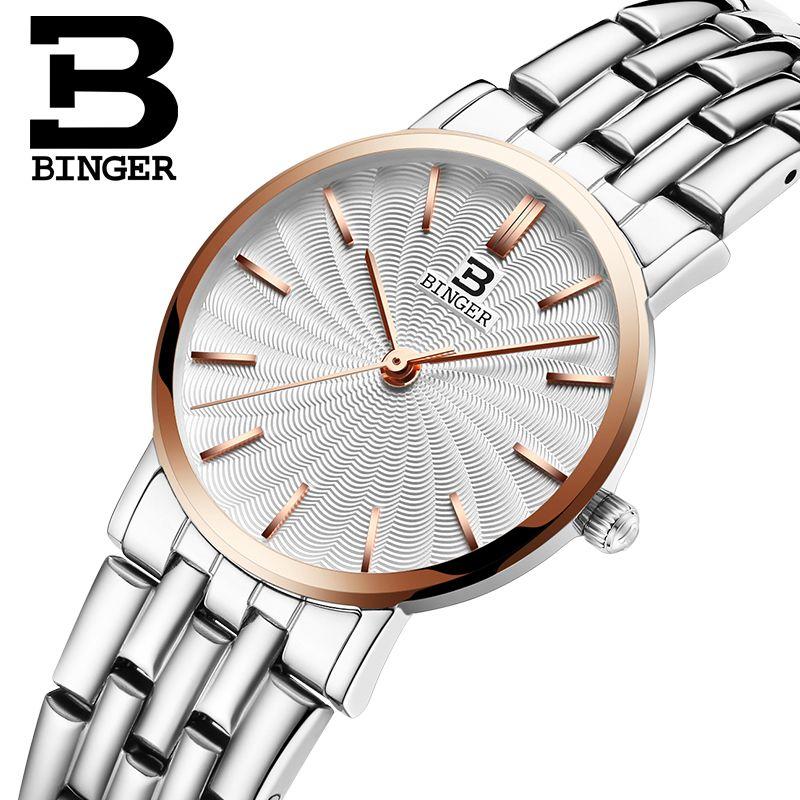 bbcbd90fb72 Compre Suíça Binger Relógios Das Mulheres Marca De Luxo Relógio De Quartzo  Cheia De Aço Inoxidável Ultrafinos Relógios De Pulso À Prova D  água B3051w  3 ...
