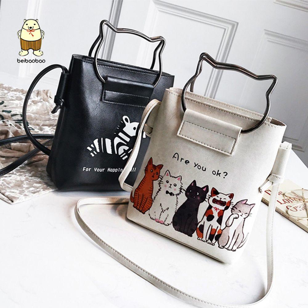 0304a0da3f60 2018 Beibaobao Fashion Women Handbags PU Leather Lady Messenger Bags ...