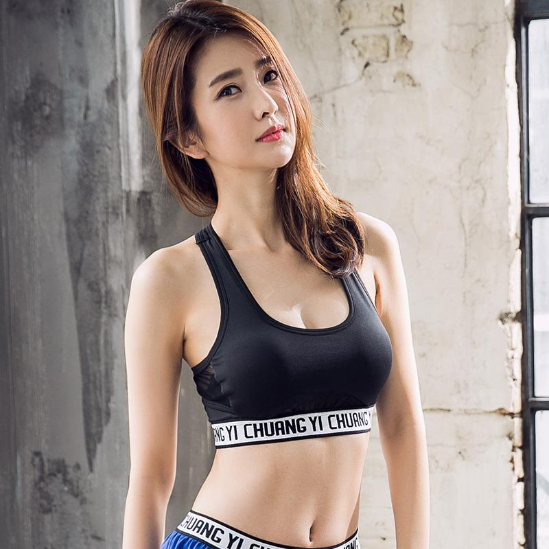 86fc80c6f5 2019 Letters Push Up Women Sports Bra Top Fitness Yoga Cross Strap Womens  Gym Running Padded Tank Athletic Vest Running Underwear From A505363522